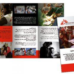 Edition MSF Plaquette